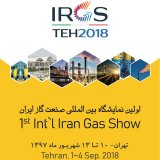 Iran's First Int'l Gas Show Opens