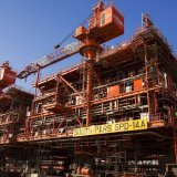SP Phase 14 Platform Sets record