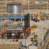 EOR Operations Underway at North Yaran Oilfield