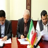China, NIOC Sign MoU on LNG Plant Construction