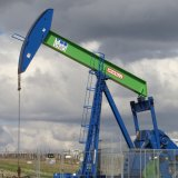 Austria's OMV Stands by Iran Project
