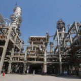 Persian Gulf Star Refinery's Fourth Phase Commissioned