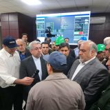 Hydropower Units Launched in Kermanshah Province