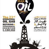 Iran Oil Show to Begin on May 6
