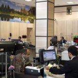 Iranian Banks Lend $16.8 Billion in 5 Months