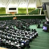 Iranian Lawmakers Expected to Approve CFT Bill