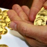 Surge in Speculative  Gold Coin Trade