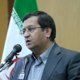 Hemmati, 61, is the former head of Central Insurance of Iran who became the 18th head of the country's central bank.