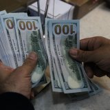 Rials Pares Losses on Central Bank Moves
