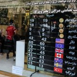Uptrend in Gold Coin, Forex Rates