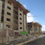 Cheap Homeownership Loans Attract 440,000 Applicants