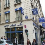 People walk by the Paris branch of Bank Saderat Iran.