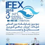 Tehran to Host Int'l Fisheries Expo