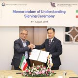 MoU With South Korea to Develop SMEs