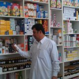 Gov't Struggles to Put Pharma Market in Order