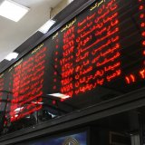 Two IPOs in Pipeline at Tehran Stock Exchange