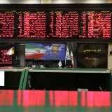 Tehran Stocks' Average P/E Sees 3.1% Growth in Q1