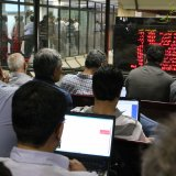 Stock Investors in Wait-and-See Mode