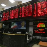 TSE Benchmark Down 0.27% in Saturday Trade