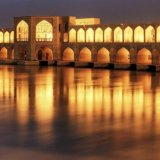 Isfahan to Host IASP 2018 Conference