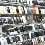 Iran's 11-Month Cellphone Import Bill: $410m