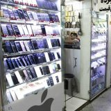 5-Month Cellphone Imports at $240m
