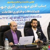 Telecoms Minister Mohammad Javad Azari Jahromi (R) and his public relations manager Mohammad Reza Farnaghi