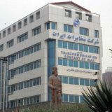 Telecommunications Company of Iran Signs Infrastructure Sharing Agreements with Local ISPs