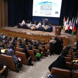 Iran ICT Ministry Holds Confab on Women's Empowerment