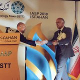 Isfahan Hosts IASP 2018 World Conference