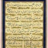 19th Century Calligraphy Exhibition