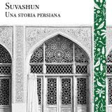 Italian Translation of Simin Daneshvar's Suvashun Released