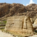 Meeting on Khuzestan  Ancient Rock Art
