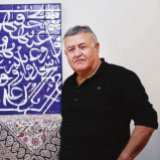 Sadeq Tabrizi and one of his calligraphic paintings