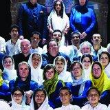 Samat Choir