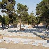 Doulab Cemetery
