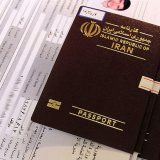 Iran's Outbound Tourism Down as Currency Crisis Takes Toll