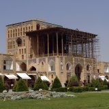 Ancient Structure  Discovered in Isfahan