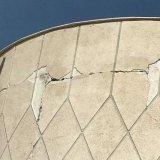 Magnitude 5.2 Temblor Hits  Southwest Iran