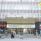 Tehran Municipality  to Open Tourism Office