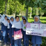 Tehran Touring Program for Students Initiated