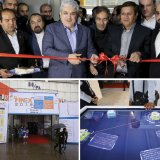 Finex 2018 is hosting 390 companies, officials and potential investors at Tehran's International Fairground.