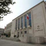 Ministry Condemns US Sanctioning of CBI Chief