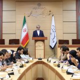 Iran's Guardian Council Approves CFT Law Revisions