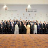 Egypt Bags $19b in  Investment Pledges