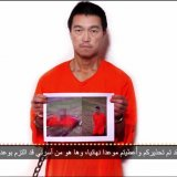 IS Reportedly Kills Japanese Hostage