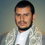 Houthis Hold Talks With S. Arabia