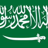 Brotherly Relations With Riyadh