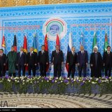 China Calls for Strategic  Ties With Iran