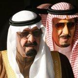 Saudi Arabia's King Abdullah Dies at 90
